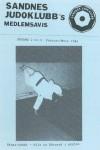 Sonomama - 2 - 1986- forside