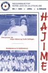 Hajime - nr. 1 - 1989 - Årgang 6 - forside