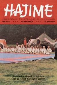 1973-2-Hajime-1