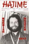 Hajime - nr. 2 - 1974 - Årgang 3 - forside