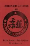 NJF ting - 1980-forside