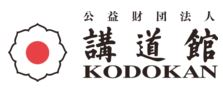 Logo-Kodokan